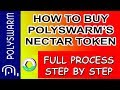 How to Buy NCT Token? How to Buy Nectar Coin? How to Buy Polyswarm's Nectar Token? Full Tutorial