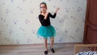 Танец Цыплёнка Пи