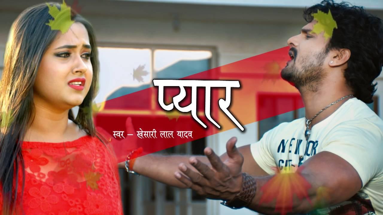 bhojpuri gana sad song