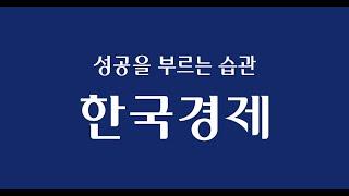[프로야구] 20일 선발투수