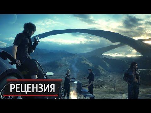 Final Fantasy XV - 50 Minutes of Gameplay