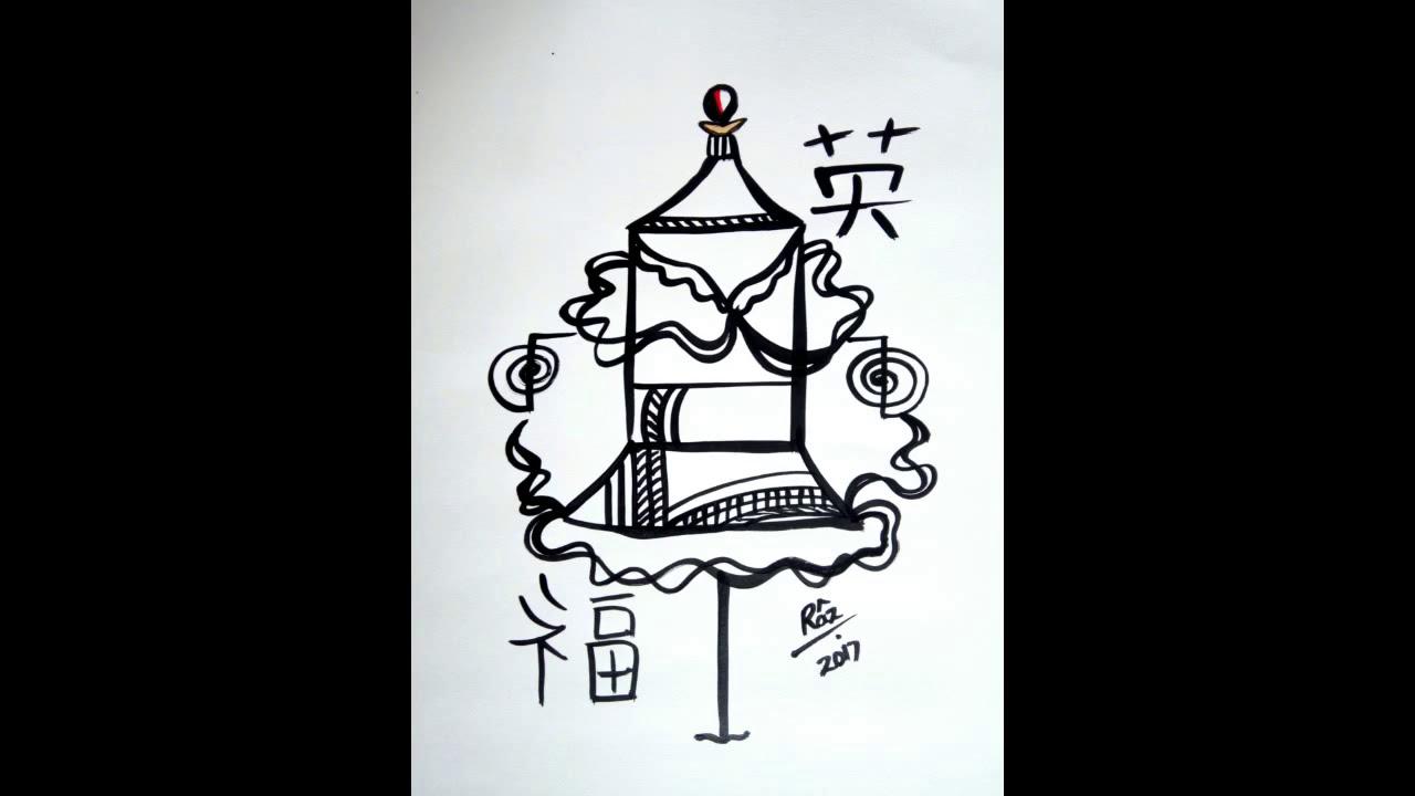 Tibetan 8 Symbols One Minute Monochrome Meditation to Attract Health Wealth  Prosperity