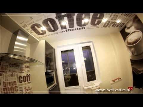 50 Перепланировка и ремонт однокомнатной квартиры. Космонавтов 65