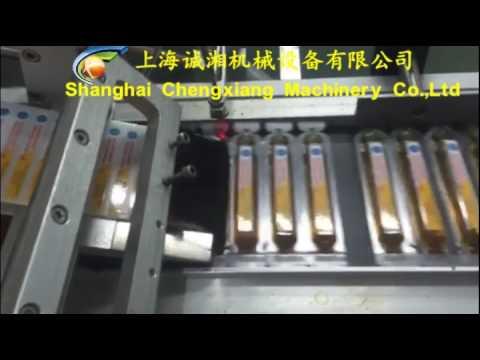 Plastic ampoule labeling machine,top labeling machine