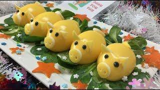 2019 год – Новый год Желтой Свиньи 🎄🎅 Гламурная Новогодняя Закуска 🎄🎅 Year of the yellow pig 2019
