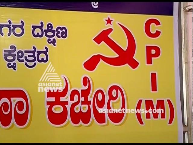 Karnataka Election 2018 : മറ്റു പാര്ട്ടികളുടെ നാമനിര്ദേശ പത്രിക പിന് വലിപ്പിക്കാന് കോണ്ഗ്രസ്സ്