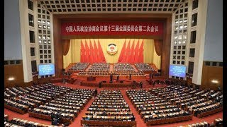 Moments of Two Sessions: China's top political advisory body starts annual session | CCTV English