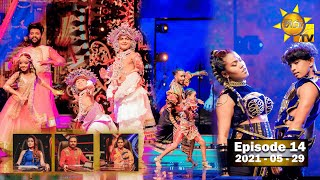 Hiru Super Dancer Season 3 | EPISODE 14 | 2021-05-29 Thumbnail