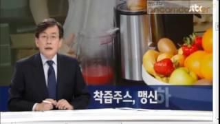 150917 JTBC 다이어트·독소배출 효과…착즙주스,…