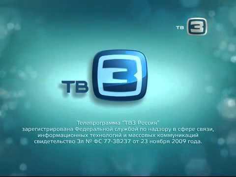 Смена логотипа (ТВ-3, 15 августа 2011)