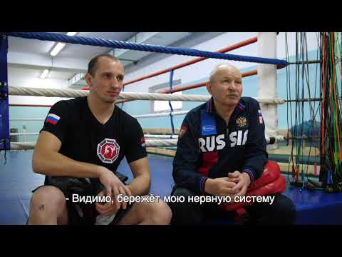 FIGHT OUT.MMA.Артур Караваев