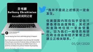 推特上的中国:既然上海深圳继续崛起,香港也将继续繁荣?