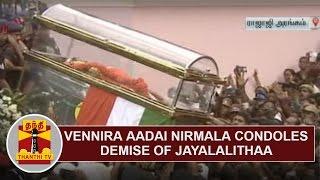 Vennira Aadai Nirmala Condoles Demise Of Jayalalithaa Thanthi TV