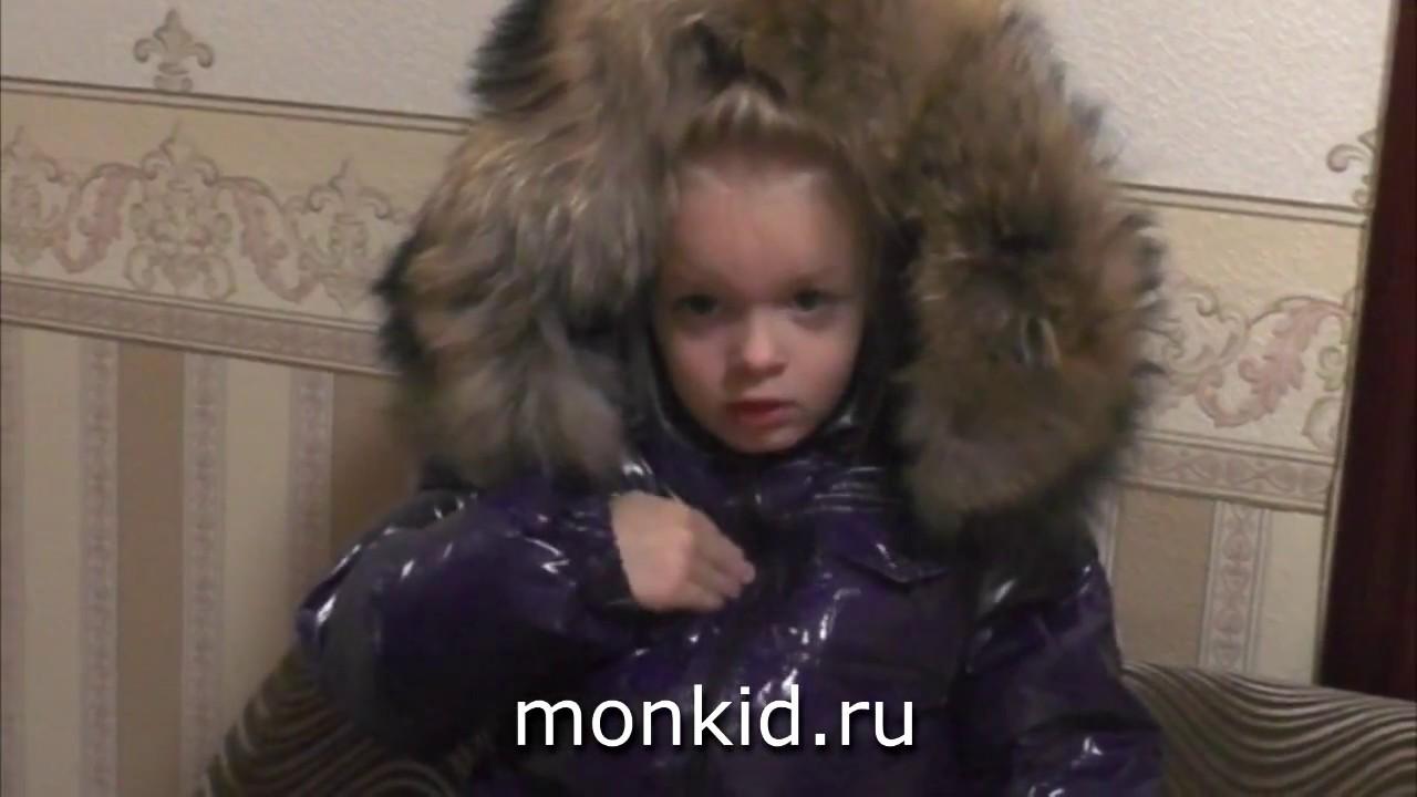 Заказать брендовые вещи moncler. Невысокие цены на монклер 2018 года. Бесплатная доставка по украине.