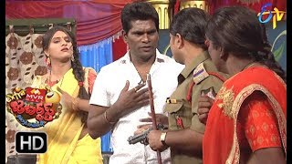 Chammak Chandra Performance | Extra Jabardasth | 30th  March 2018  | ETV Telugu thumbnail