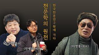 만원짜리 뒤에 숨은 비밀을 한국천문연구원에서 알랴줌!
