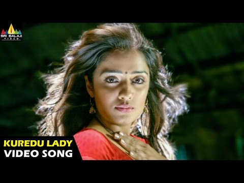 Saroja Songs | Kurreedu Lady Video Song | Vaibhav, Kajal Aggarwal | Sri Balaji Video