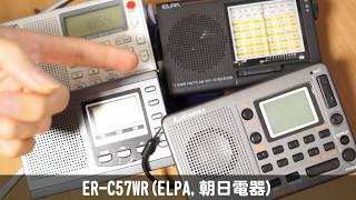 ATIS 128.6MHz 大阪国際空港(伊丹空港) ER-C57WR https://youtu.be/xg_q...