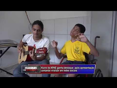 Hear Me Now - Alok Bruno Martini Feat Zeeba  Paulinho Duque cover