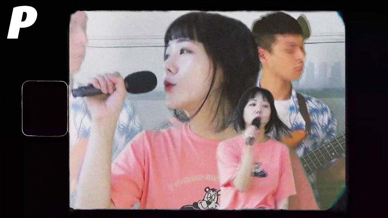 [MV] 라피나 앤 캐비 (Raffina And Cavi) - 안개꽃 / Official Music Video