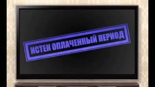 «Кодированный канал DRE» Триколор ТВ  Что делать(http://tvsat38.ru/index.php/remont/183-ne-rabotaet-trikolor-perestal-pokazyvat-trikolor-pishet-kodirovannyj-kanal-dre-ili-net-dostupa-chto-delat., 2014-04-20T02:45:41.000Z)