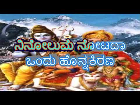 gajamukhane ganapatiye song kannada lyrics