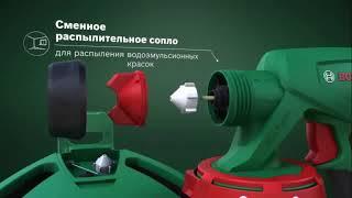 Краскораспылитель (краскопульт) Bosch PFS 5000E и PFS 3000-2(, 2014-08-27T10:59:07.000Z)