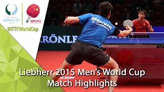 2015 Men's World Cup Highlights: NIWA Koki vs OVTCHAROV Dimitrij (1/4)