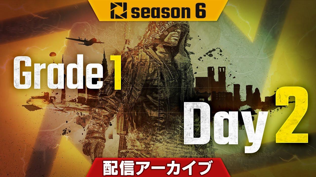 PJSseason6 Phase1 Grade1 Day2 /第6期PUBG日本公式リーグ前半 1部リーグ 2日目