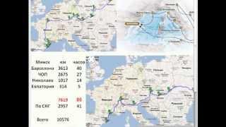Самостоятельное путешествие по Европе на автомобиле(фотоотчет из поездки: http://b2bbasis.livejournal.com/43444.html В этом видео: - особенности получения визы и разрешительных..., 2013-04-09T09:37:34.000Z)