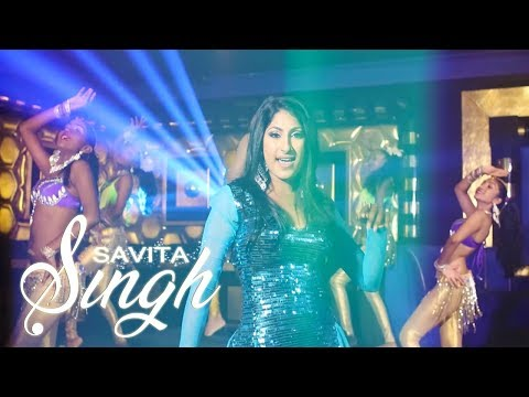 Jab Chaye (Cover) - Savita Singh