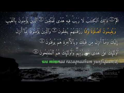 Surat Al Baqarah 1 5 Terjemah Indonesia Murottal Muhammad Thoha Al Junaid Versi Anak Anak