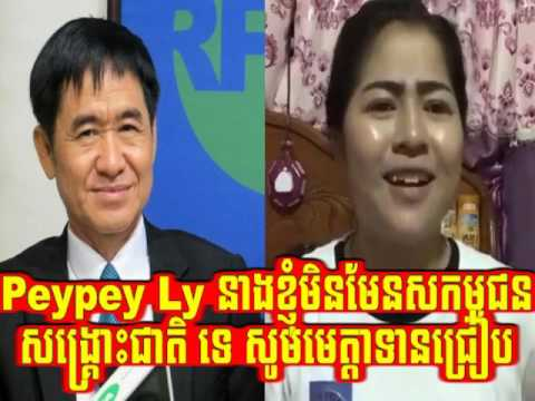 Cambodia Hot News Today , Khmer News Today , Hang Meas Morning News , Neary Khmer