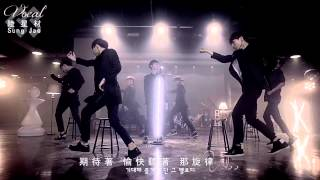 [繁中韓字]BTOB - It's Okay (괜찮아요/沒關係) /舞蹈版+認人