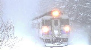 【183系】 白ボウズ「オホーツク1号」&赤座敷車「オホーツク2号」 2015.12.26 / JR北海道