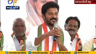 Time to End Dictatorial Rule of KCR | Revanth Reddy