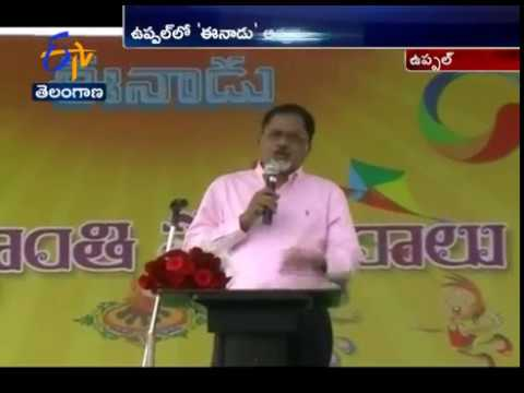 Full Download] Sankrantri Sambaralu Etv Eenadu Organized