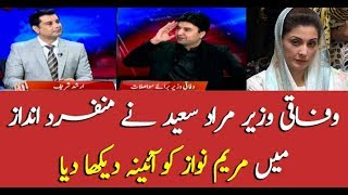 Murad Saeed asks three questions from PML-N