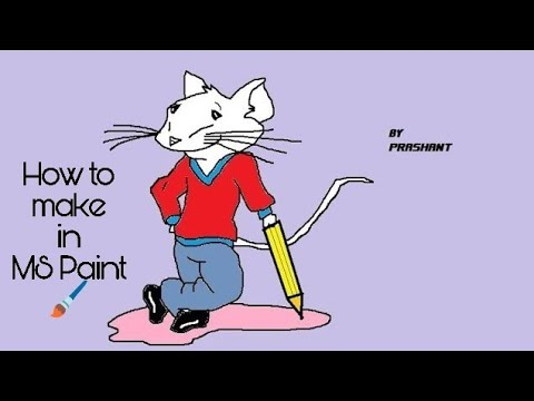 How To Draw Stuart Little In Ms Paint Youtube