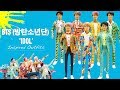 Play Doh BTS (방탄소년단) IDOL Inspired Ken Doll Outfits