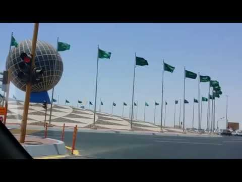 Jeddah | Globe Roundabout | Flag saudi | Wonder full video