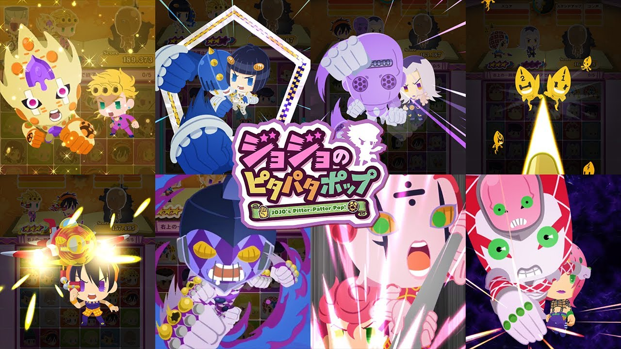 Jojo's Pitter Patter Pop ジョジョのピタパタポップ - Every Skill Animation as of 4/5/2021