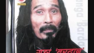 Kaha ma katyo ni betako lauri by Ganga Bardan