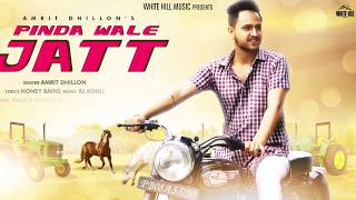 Pinda Wale Jatt (Motion Poster) Amrit Dhillon | Rel On 22 Oct | White Hill Music