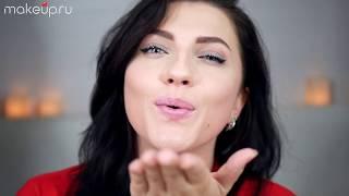 Дневной макияж: видеоурок
