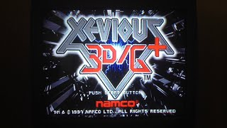Xevious 3D/G+ ... what a title