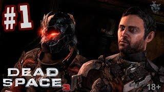 видео Dead Space 3 прохождение игры