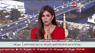 فيديو.. خبير أمني يكشف مخطط الإخوان مع الاشتراكيين الثوريين و6 أبريل