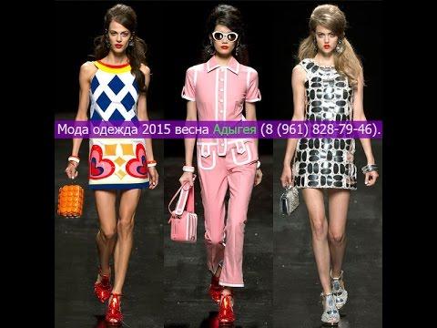 Платья 2015 фото новинки