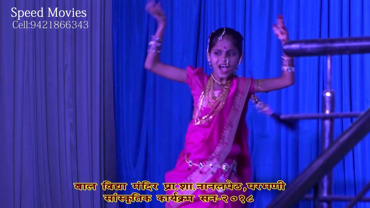mathurechya bajari song